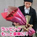 ラッピングをもっと豪華に!※必ず当店のバラの花束(1輪ボックスは除く)と一緒に購入ください