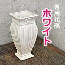 当店のバラの花束専用花瓶〜ホワイト〜
