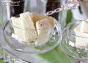 耐熱ダブルガラス ユニティ ミニグラス 【当店3,000円(税込)以上ご購入で送料無料+夢うさぎ金平糖おまけ】
