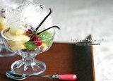 ガラス・セイシェル アイスクープ 200