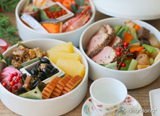 九谷焼丸三段重白無地//和食器食器正月重箱陶器キャッシュレス還元