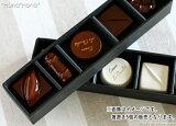 是挂念好好地流传的筷子置的真货的巧克力那样!!LOLO·chocolat组套/刀叉筷子架[本物のチョコレートみたい!!LOLO・ショコラセット/カトラリーレスト]