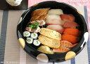 日月・27cm寿司桶・菓子桶 漆器 【送料無料】【同梱商品も送料無料】