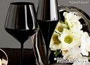 カラーズ/ブラック スタイル バーガンディ 赤ワイングラス 640ml 【当店4,000円(税込)以上ご購入で送料無料+塩チョコクッキーおまけ】【新生活】