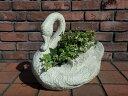 ガーデニング ガーデン ポット 寄せ植えスワン バード ガラス アンティーク【花遊び】『スワンプランター・B』【1月下旬のお届け予定です】