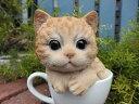 ねこ キャット ティー カップ 置物 樹脂 アニマル動物 雑貨 ガーデニング ガーデン【花遊び】『ティーカップ キャット・茶トラ』