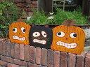 ハロウィン かぼちゃ パンプキン オーナメントガーデニング ガーデン アンティーク 送料無料【花遊び】『キャットパンプキンパネル』他の商品との同梱はお受け出来ません。同梱ご希望でも、別途送料が発生致します。