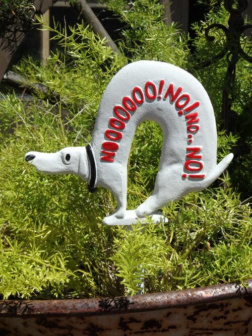 サインドッグ犬いぬわんちゃんアニマル動物雑貨ガーデニングガーデン花遊びドッグサインNONONO