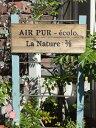 フェンス 雑貨 ガーデニング ガーデン アンティーク『AIR PUR♪ガーデンボードブルーピック』