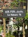 フェンス 雑貨 ガーデニング ガーデン アンティーク【NEW】『AIR PUR♪ガーデンボードブラックピック』