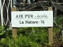 フェンス 雑貨 ガーデニング ガーデン アンティーク『AIR PUR♪ガーデンボードホワイトピック S』