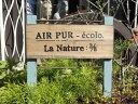 フェンス 雑貨 ガーデニング ガーデン アンティーク『AIR PUR♪ガーデンボードブルーピック・S』