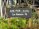 フェンス 雑貨 ガーデニング ガーデン アンティーク『AIR PUR♪ガーデンボードブラックピック S』