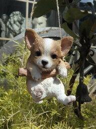 雑貨 ガーデニング ガーデン ドッグ アニマル【花遊び】『ブランコ♪チワワ』