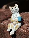 ガーデニング ガーデン アニマル 動物 雑貨『Sitting Animal♪キャット・コーヒー』