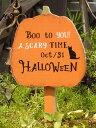 ハロウィン かぼちゃ パンプキン オーナメント『パンプキンウッドピック』
