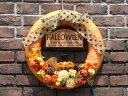 ハロウィン ガーデニング ガーデン 雑貨『BIG!ハロウィンリース』