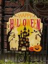 ハロウィン かぼちゃ パンプキン オーナメント『ハロウィンスケアリー♪ハンギングプレート』
