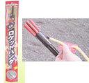 ロケットハンター安価版(有害鳥獣威嚇撃退専用)