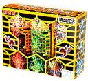 重力に逆らい不規則に飛び交う花火! ぶんぶん BOX(3本入)【噴出花火】【ドラゴン花火】