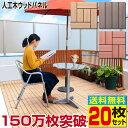 ウッドパネル ウッドタイル 人工木 樹脂 20枚セット【送料無料】デッキパネル 木製タ