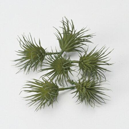 即日 【造花】アスカ/エアプランツ (1袋6本入) グリ−ン/A-42247-051A《 造花(アーティフィシャルフラワー) 造花葉物、フェイクグリーン 多肉植物 》