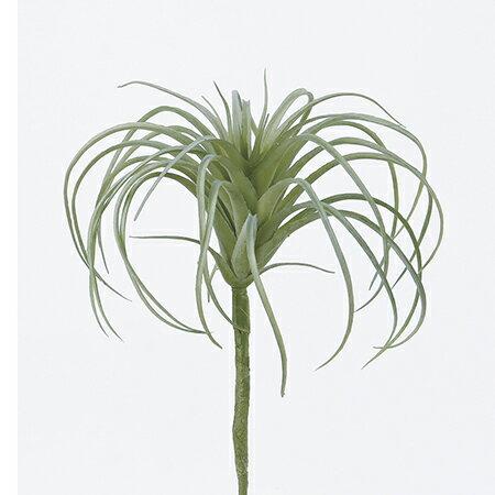 即日★【造花】アスカ/エアプランツ フロストグリ−ン/A-42249-051F【00】《 造花(アーティフィシャルフラワー) 造花葉物、フェイクグリーン 多肉植物 》