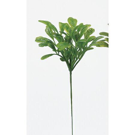 【造花】アスカ/ジュランピック グリ−ン/A-42095-051A【01】【01】【取寄】《 造花(アーティフィシャルフラワー) 造花葉物、フェイクグリーン その他の造花葉物・フェイクグリーン 》