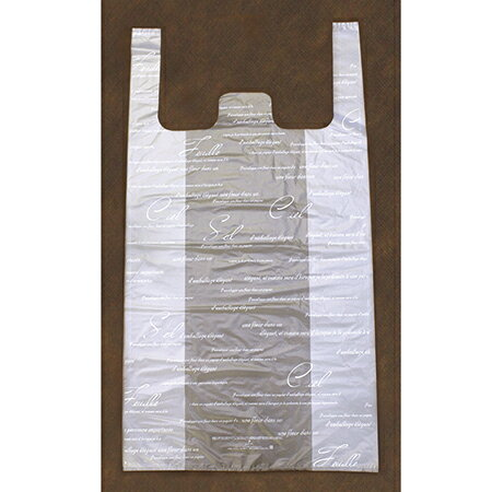 LittleGarden/ラポール199(500枚入)/hb0199【01】【取寄】《 ラッピング用品 ・梱包資材 ラッピング袋・梱包袋 レジ袋 》 《 ラッピング用品 ・梱包資材 ラッピング袋・梱包袋 レジ袋 》