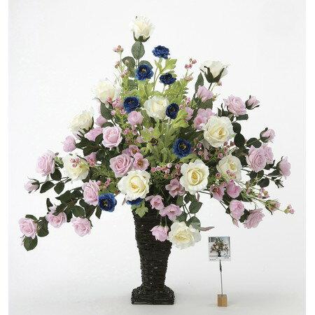 【直送】【人工観葉植物】光の楽園/光触媒 プラ―ジュカラ―/666A200※返品・【07】《 造花(アーティフィシャルフラワー) 造花ギフト フラワーアレンジ 》 《 造花(アーティフィシャルフラワー) 造花ギフト フラワーアレンジ 》