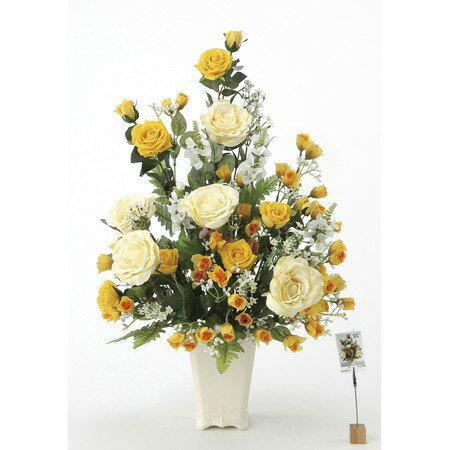 【直送】【人工観葉植物】光の楽園/光触媒 レ―シ―レディ/667A120※返品・【07】《 造花(アーティフィシャルフラワー) 造花ギフト フラワーアレンジ 》 《 造花(アーティフィシャルフラワー) 造花ギフト フラワーアレンジ 》