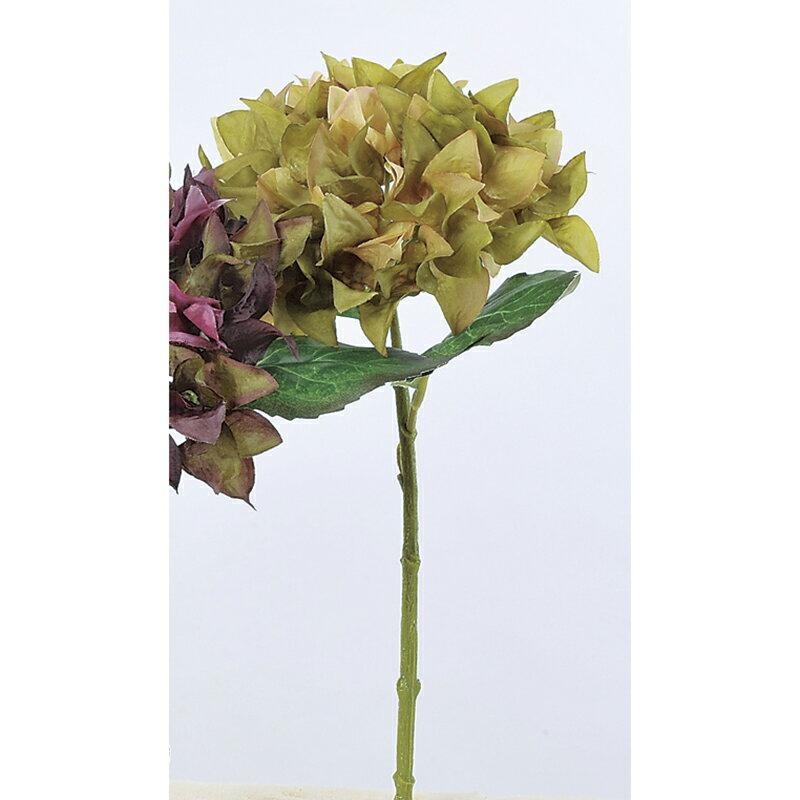 【造花】アスカ/ハイドランジア ライトイエローグリーン/A-32948-053B【01】【01】【取寄】《 造花(アーティフィシャルフラワー) 造花 花材「あ行」 あじさい(紫陽花) 》