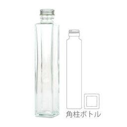 即日★ハーバリウム瓶(角)200ml アルミ銀キャップ付【00】《 花資材・道具 ドライ・押し花用資材 ハーバリウムオイル 》