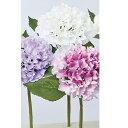 【造花】アスカ/ハイドランジア NO.006W ホワイトラベンダー/A-33373-106【01】【取寄】《 造花(アーティフィシャルフラワー) 造花 花材「あ行」 あじさい(紫陽花) 》