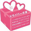 LittleGarden/宅配シール (80枚入)/xs00...