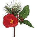 【造花】YDM/ツバキミックスピック/FS-5301R【01】【取寄】《 造花(アーティフィシャルフラワー) 造花 花材「た行」 ツバキ(椿) 》