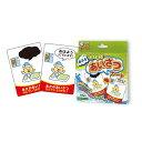 LittleGarden/おふろカード あいさつカード OF001/gof001【01】【取寄】[6個]