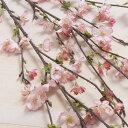 即日★【造花】MAGIQ(東京堂)/かすみの山桜 #2 PINK /FM005714-002【00】《 造花 桜(サクラ)》