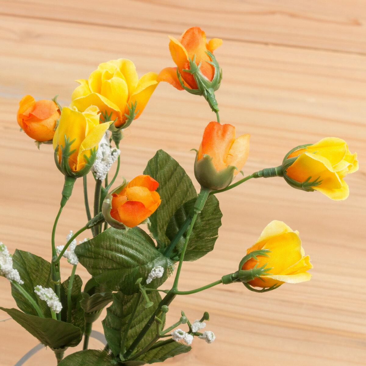 大特価◎即日★【造花】YDM/カスミツキミニローズバッド イエローオレンジ/FB2349-YOR|造花 バラ【00】《 造花(アーティフィシャルフラワー) 造花 花材「は行」 バラ 》