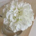 即日★【造花】アスカ/ダリアピック ホワイト/A-31451-1【00】《 造花 ダリア》