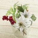 早割◎即日★【造花】YDM/ミニポインセチアアレンジ ホワイト/FS6867-W【00】《 造花(アーティフィシャルフラワー) 造花 花材「は行」 ポインセチア 》