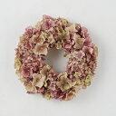 【造花】アスカ/ハイドランジアリース #055 モ−ブ/A-32675【02】《 造花 アジサイ(ハイドランジア)》