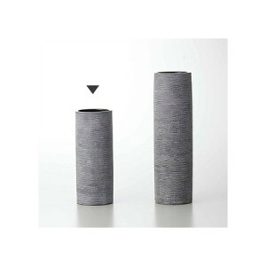 EarthenwareCylinder