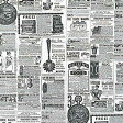 青山リボン/デザインペーパー108 #008/30-7001-8【02】[25枚]《リボン・ラッピング用品 ラッピングペーパー(包装紙) 包装紙(平判) ファンシー・バラエティ柄包装紙》