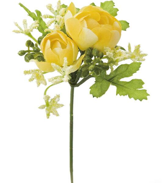 即日★【造花】YDM/ラナンキュラスピック イエロー/FB2282-Y【00】《 造花(アーティフィシャルフラワー) 造花 花材「ら行」 ラナンキュラス 》