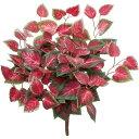 【造花】コリウスハンギングブッシュ レッドグリーン/GL5064-R/G【03】《 造花 グリーン その他のグリーン》