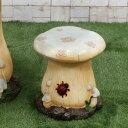 ウエキオリジナル/SHFW-1402 キノコチェア GR/234178【YO】【 ガーデニング用品 ガーデン家具 テーブル・チェア 】