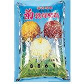 国華園/菊乾燥肥料 5kg/090619【02】《 ガーデニング用品 肥料、農薬 肥料》