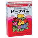 ビーナイン水溶剤80 1g×5/110519【04】《 ガーデニング用品 肥料、農薬 活力剤》
