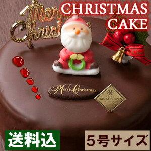 【送料込み】楽天1 位クリスマス限定魅惑のザッハトルテ 5号【smtb-t】【クリスマス】【クリスマスケーキ】【プレゼント】